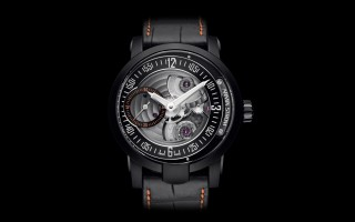 Armin Strom new watch